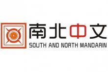 SN Mandarin