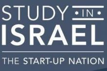 Study in Israel LLC