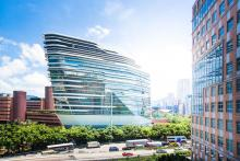 Home of PolyU Design: Jockey Club Innovation Tower, a landmark building designed by Zaha Hadid,