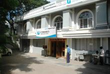 Institute Front View